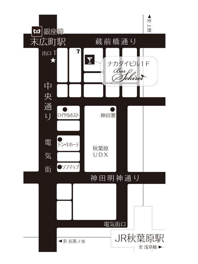 Bar Sekirei 地図