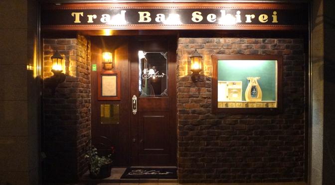 Bar Sekirei外観001