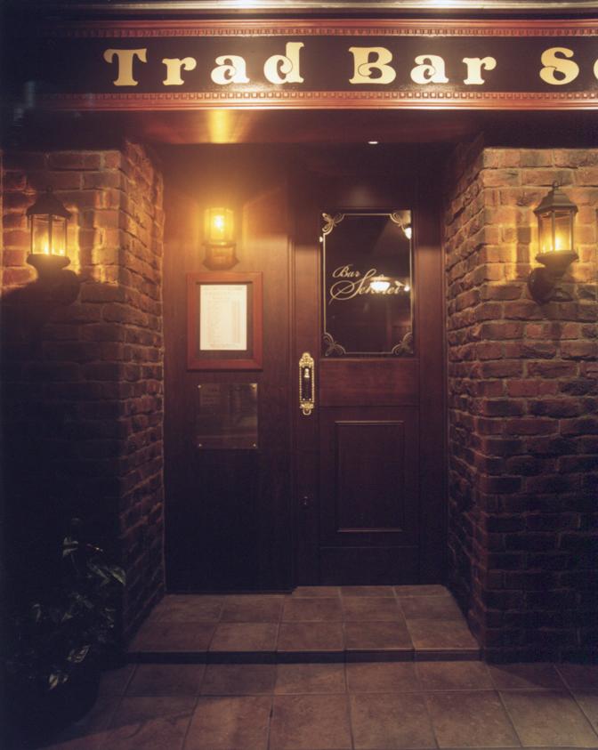 Bar Sekirei 入口