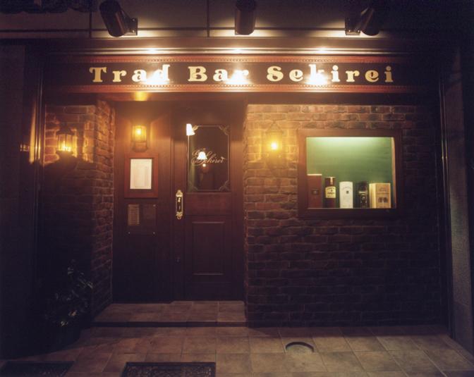 Bar Sekirei 外観