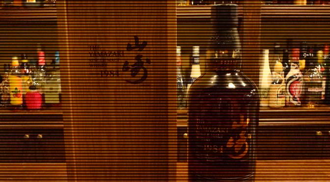 『山崎1984』入荷しました。