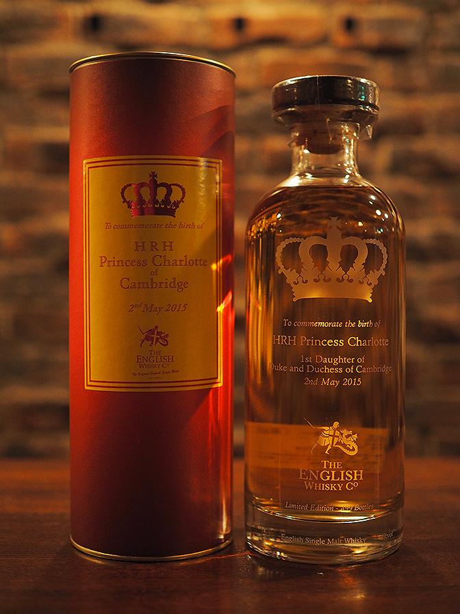 ザ・イングリッシュウイスキー プリンセス シャーロット 記念ボトル