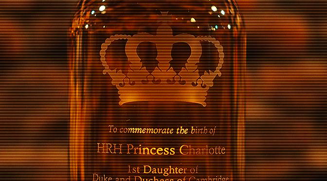 『ザ・イングリッシュウイスキー プリンセス シャーロット 記念ボトル』入荷しました。