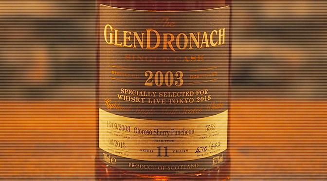 グレンドロナック 2003年 オロロソシェリーパンチョン for WHISKY LIVE 2015 アイキャッチ