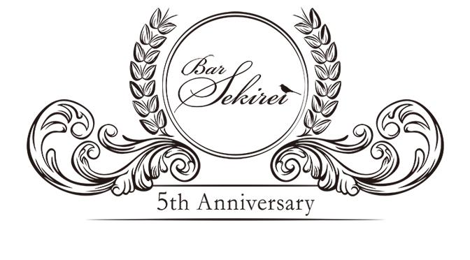 5周年ロゴ アイキャッチ