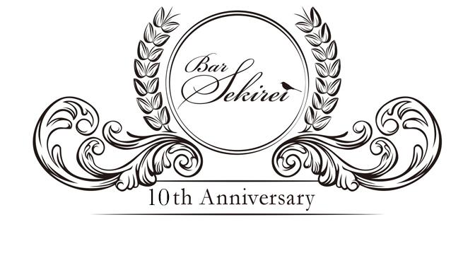 Bar Sekirei 10周年ロゴ